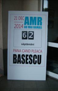 amr basescu1