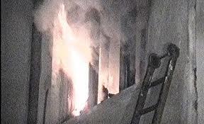 fieni explozie